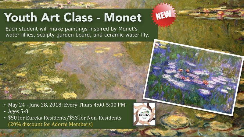 New! Youth Art Class Inspired by Monet